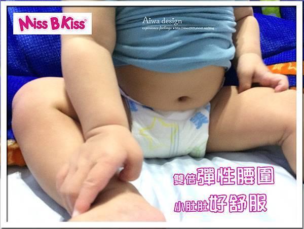 美貝奇七星級極薄特柔紙尿褲-18.jpg