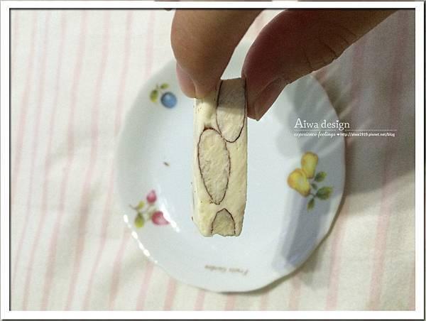 琉梨糖軒liouli 幸福牛軋糖-13.jpg