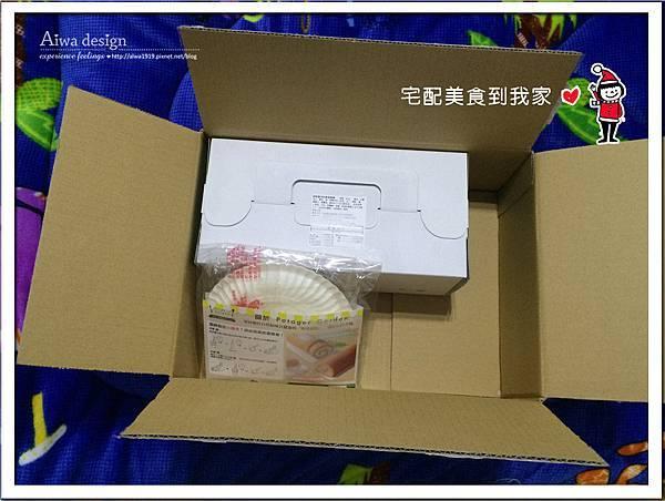 菠啾蕃茄乳酪蛋糕捲-02.jpg