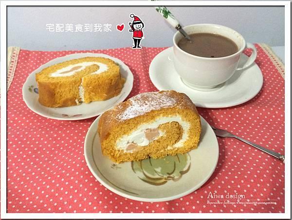 菠啾蕃茄乳酪蛋糕捲-11.jpg