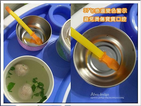 小獅王辛巴果凍Q感溫軟質湯匙組-23.jpg