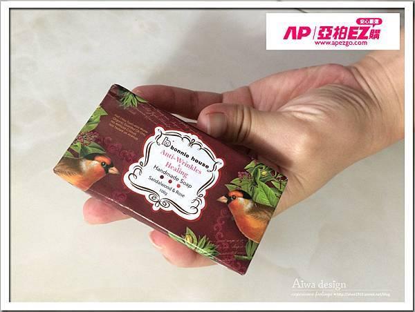 亞柏EZ購「安心嚴選」幫媽咪省錢的好幫手-09.jpg
