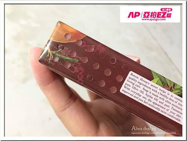 亞柏EZ購「安心嚴選」幫媽咪省錢的好幫手-10.jpg