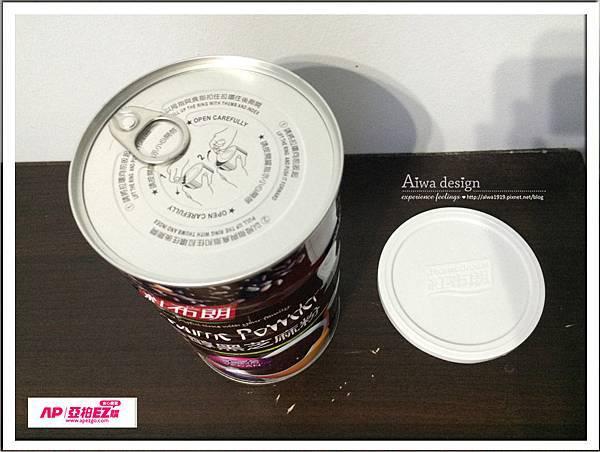 亞柏EZ購「安心嚴選」幫媽咪省錢的好幫手-24.jpg