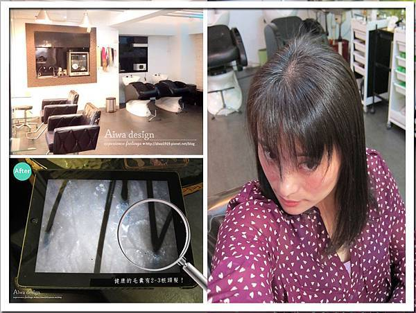 JF美髮沙龍-頭皮調理髮療修復SPA-33.jpg
