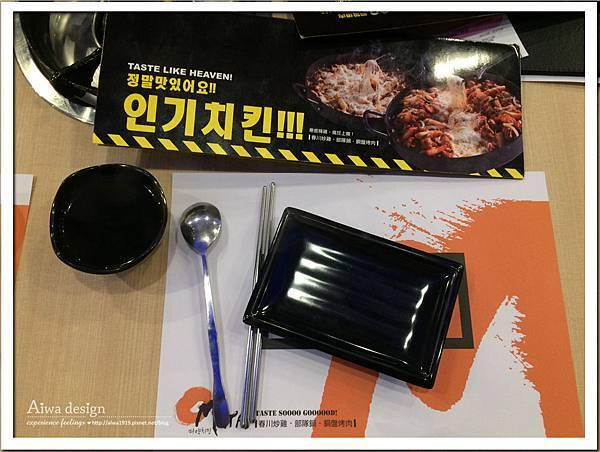 OMAYA麻藥瘋雞(新竹經國店) 韓味來襲、春川炒雞-36.jpg