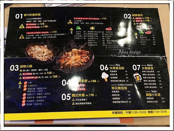 OMAYA麻藥瘋雞(新竹經國店) 韓味來襲、春川炒雞-38.jpg