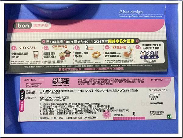 OMAYA麻藥瘋雞(新竹經國店) 韓味來襲、春川炒雞-39.jpg