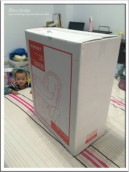 myheart折疊式兒童安全餐椅,好清洗、好收納-01.jpg