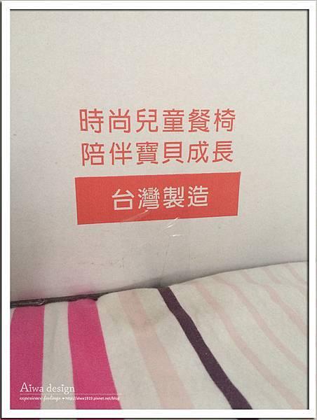 myheart折疊式兒童安全餐椅,好清洗、好收納-03.jpg