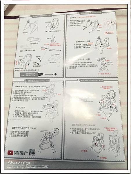 myheart折疊式兒童安全餐椅,好清洗、好收納-06.jpg