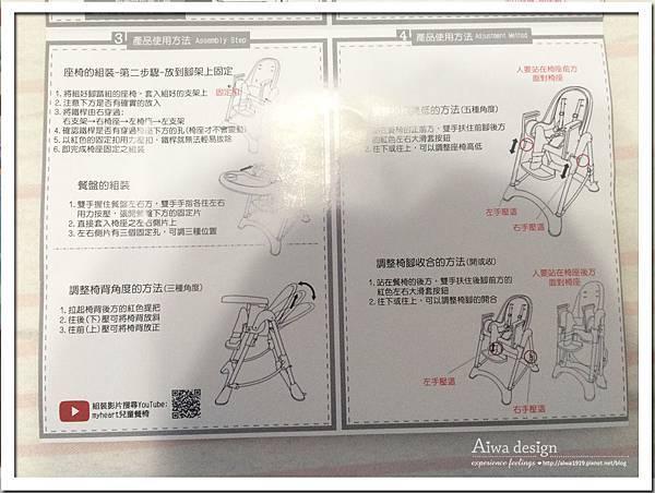 myheart折疊式兒童安全餐椅,好清洗、好收納-07.jpg