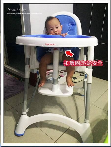 myheart折疊式兒童安全餐椅,好清洗、好收納-13.jpg