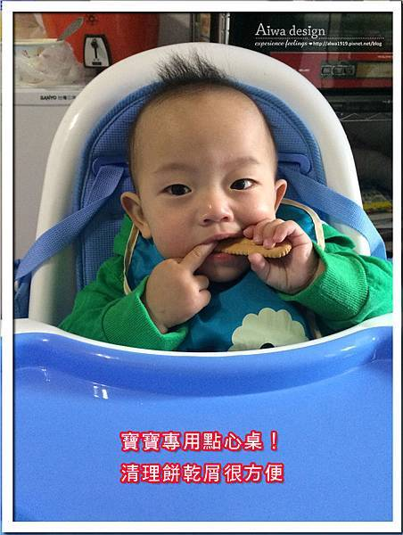 myheart折疊式兒童安全餐椅,好清洗、好收納-17.jpg