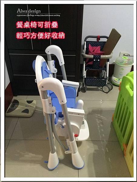 myheart折疊式兒童安全餐椅,好清洗、好收納-24.jpg