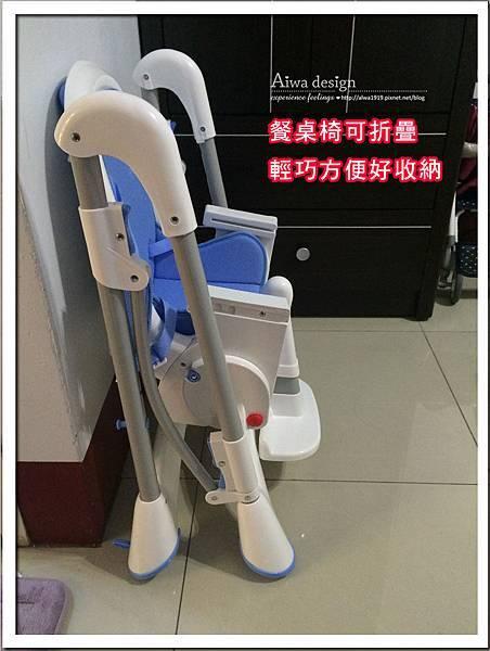 myheart折疊式兒童安全餐椅,好清洗、好收納-26.jpg