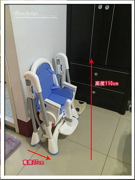 myheart折疊式兒童安全餐椅,好清洗、好收納-25.jpg