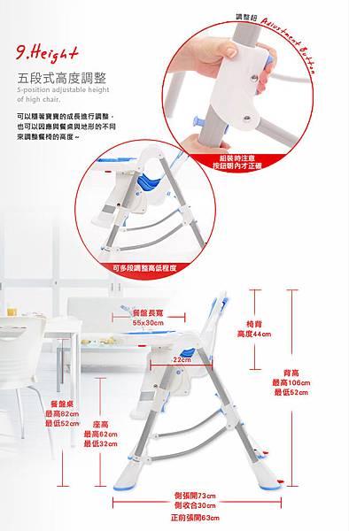 myheart折疊式兒童安全餐椅,好清洗、好收納-28.jpg