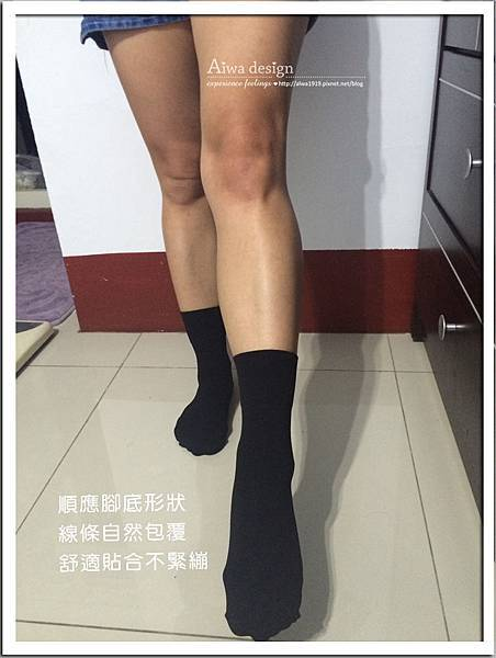 ETHER 輕著系列男女無痕休閒襪-06.jpg