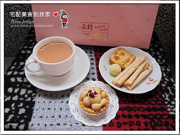 【丞馥sunnysasa】超好吃的夏威夷鳳梨山+一口鳳梨球+酥軋餅-01.jpg