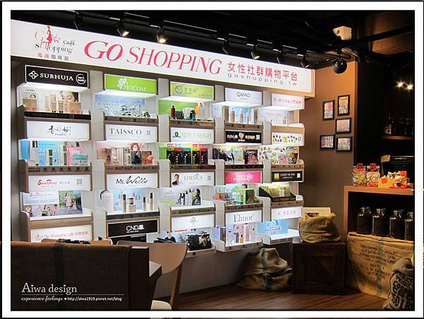 GO SHOPPING CAFE電商咖啡館-02.jpg