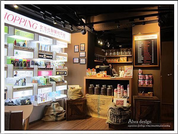 GO SHOPPING CAFE電商咖啡館-01.jpg