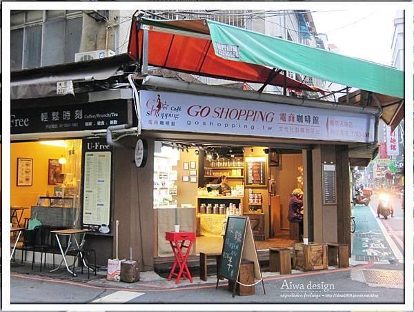 GO SHOPPING CAFE電商咖啡館-03.jpg