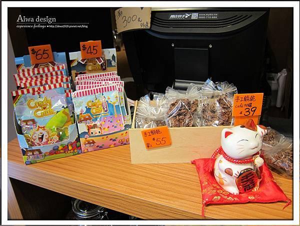 GO SHOPPING CAFE電商咖啡館-05.jpg