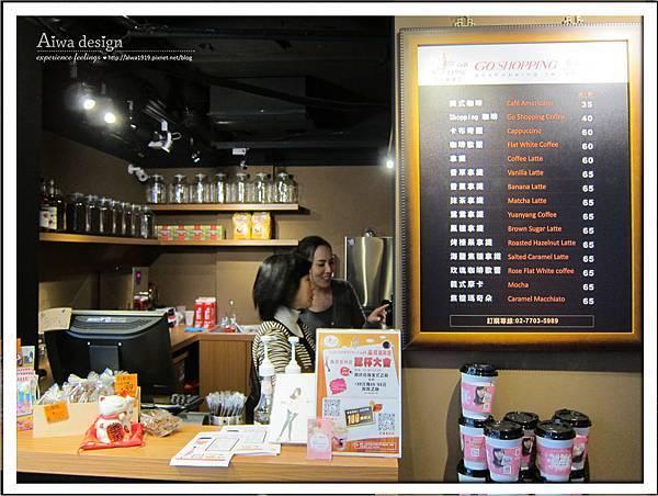 GO SHOPPING CAFE電商咖啡館-04.jpg
