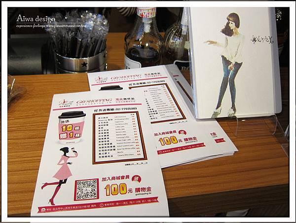 GO SHOPPING CAFE電商咖啡館-06.jpg