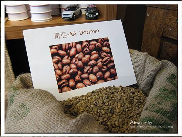 GO SHOPPING CAFE電商咖啡館-07.jpg