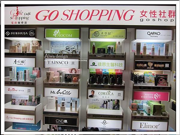 GO SHOPPING CAFE電商咖啡館-08.jpg