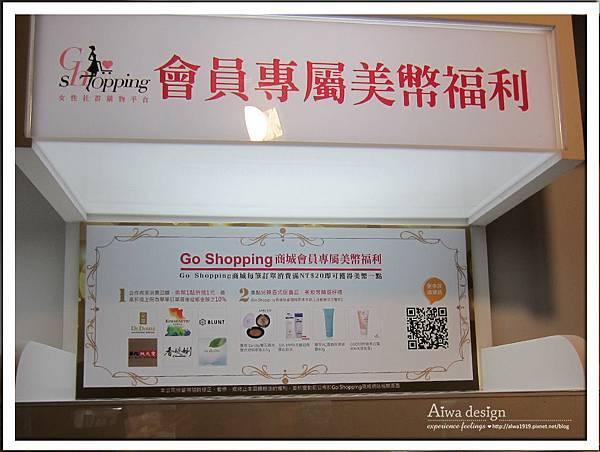 GO SHOPPING CAFE電商咖啡館-09.jpg