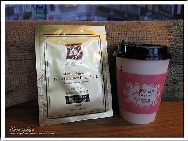 GO SHOPPING CAFE電商咖啡館-11.jpg