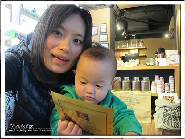 GO SHOPPING CAFE電商咖啡館-14.jpg