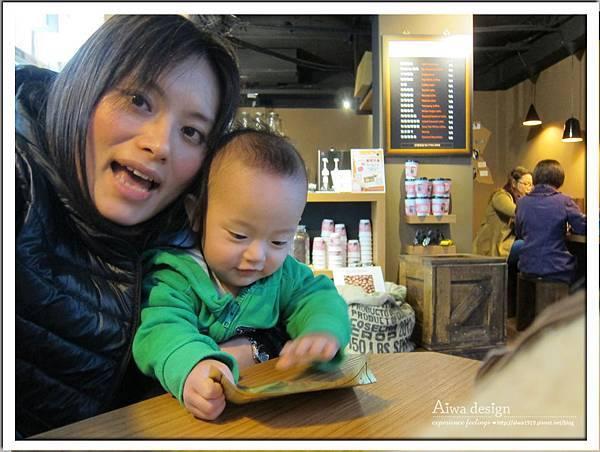 GO SHOPPING CAFE電商咖啡館-15.jpg