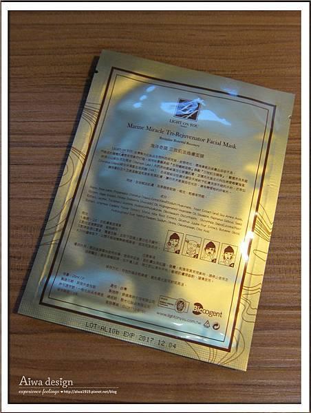 GO SHOPPING CAFE電商咖啡館-19.jpg