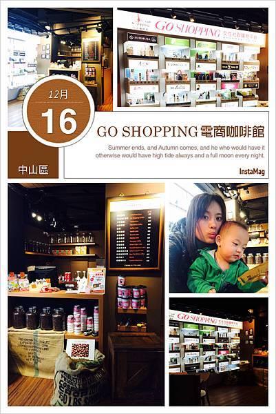 GO SHOPPING CAFE電商咖啡館-31