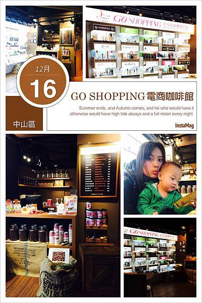 GO SHOPPING CAFE電商咖啡館-31