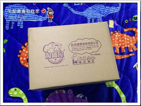 福禧齋 :海苔醬燒豬肉魚肉卷,年節伴手禮的最佳首選-01.jpg