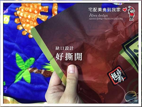福禧齋 :海苔醬燒豬肉魚肉卷,年節伴手禮的最佳首選-05.jpg