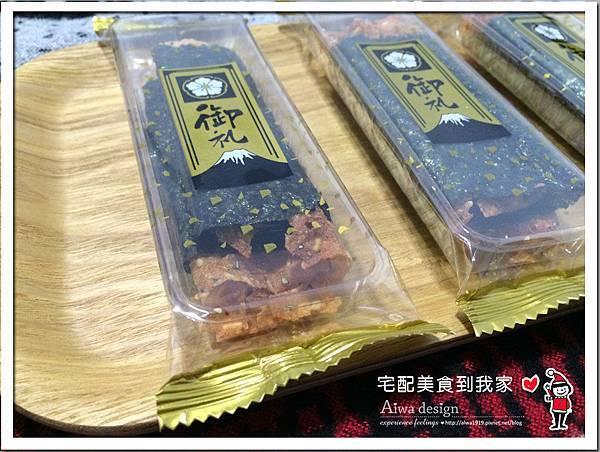 福禧齋 :海苔醬燒豬肉魚肉卷,年節伴手禮的最佳首選-09.jpg