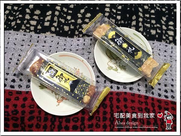福禧齋 :海苔醬燒豬肉魚肉卷,年節伴手禮的最佳首選-08.jpg