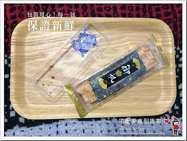 福禧齋 :海苔醬燒豬肉魚肉卷,年節伴手禮的最佳首選-14.jpg