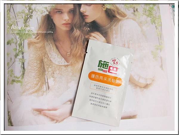 施巴護色亮采洗髮乳 給你頭皮與秀髮更完整的呵護-01.jpg