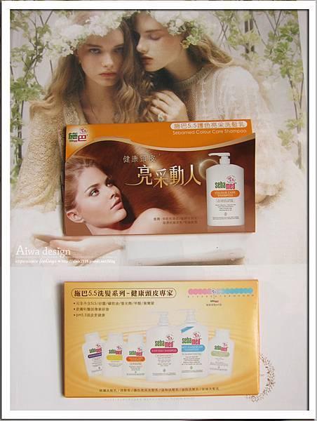 施巴護色亮采洗髮乳 給你頭皮與秀髮更完整的呵護-04.jpg