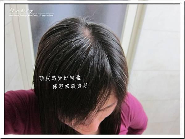 施巴護色亮采洗髮乳 給你頭皮與秀髮更完整的呵護-11.jpg