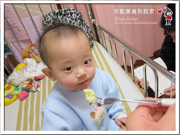 【里洋烘培坊】招牌輕乳酪蒸蛋糕,口感綿柔-08.jpg