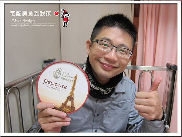 【里洋烘培坊】招牌輕乳酪蒸蛋糕,口感綿柔-20.jpg