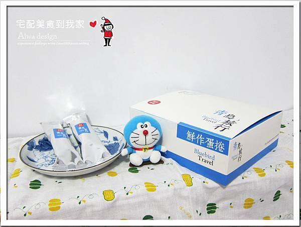 人氣超夯的肉鬆蛋捲第一品牌《青鳥旅行》-02.jpg